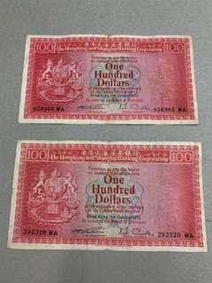1972年滙豐$100~兩張荔枝紅