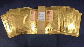 Pretty skin 蝸牛洗面膏 150ml及 26塊面膜