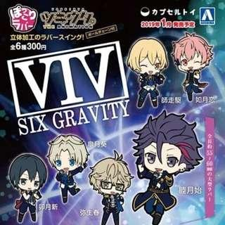 [PO][GO] Gachapon - Tsukiuta the Animation Pokkori Rubber Straps -Six Gravity-