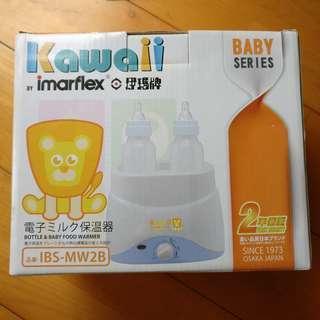 Kawaii Imarflex 伊瑪牌 雙瓶暖奶器