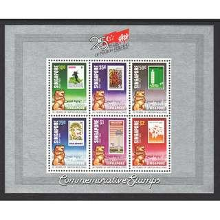 SINGAPORE 1984 25 YEARS OF NATION BUILDING SOUVENIR SHEET OF 6 STAMPS SC#447a IN MINT MNH UNUSED CONDITION