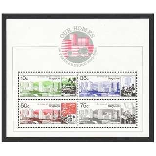 SINGAPORE 1985 25TH ANNIV. OF PUBLIC HOUSING SOUVENIR SHEET OF 4 STAMPS SC#472a IN MINT MNH UNUSED CONDITION
