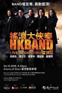 HKBand concert