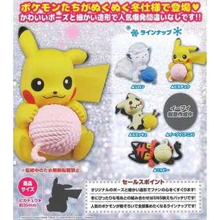 [PO] Gachapon - Pokemon Nukunuku time Mini figures