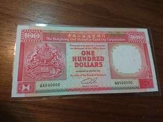 匯豐500000號UNC1992年