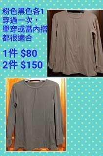 粉色黑色各1,穿過一次, 單穿或當內搭,都很適合! 1件 $80 2件 $150