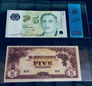 Rare Triple 7 $5 vintage SGP Collection