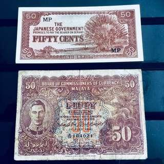 1940s SGP Malaya 50c Notes (One UNC, one Circulated)