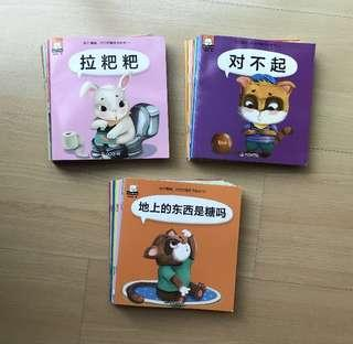 Chinese Story Book - Good Habit and Behaviour (30 books)