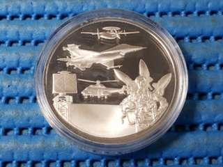 1993 Singapore 25th Anniversary of the RSAF Republic of Singapore Air Force Sterling Silver Proof Medallion