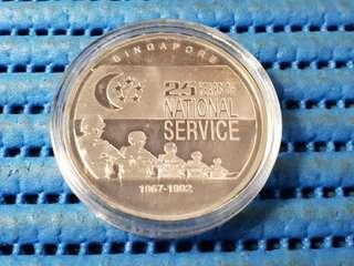 1992 Singapore 25 Years of National Service Sterling Silver Proof Medallion