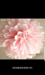 Pink Paper Flowers x 8