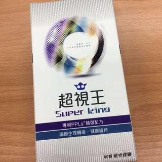 🚚 PPLS超視王(勿直接下單)