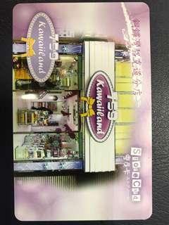 759銅鑼灣美莊店特別版