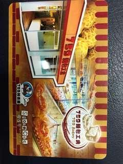 759折扣卡之麵包工房