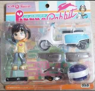 Pinny with Rabbit Scooter