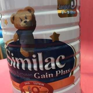 Brand New Similac 3 / Gain Kid Stage 3 - 1.8KG Pack