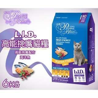 藍帶廚坊 貓咪飼料 乾糧