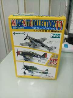 1:144 wing kit collection vol 11