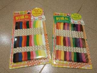 [NEW] Daiso Embroidery Thread #OCT10