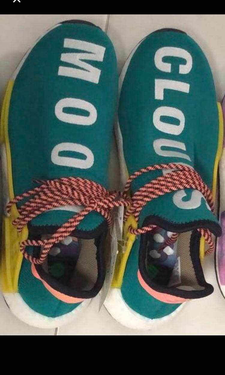 157de93418005 Adidas Human Race NMD Pharrell Sun Glow