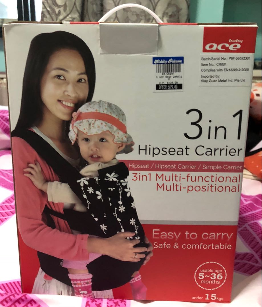 a7fe552f194 Baby carrier with hipseat (Ace baby)