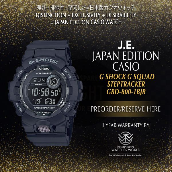 339a140f2ec CASIO JAPAN EDITION G SHOCK G SQUAD MOBILE LINK STEPTRACKER GBD800 ...