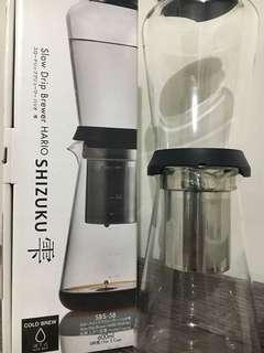 Hario slow drip brewer shizuku