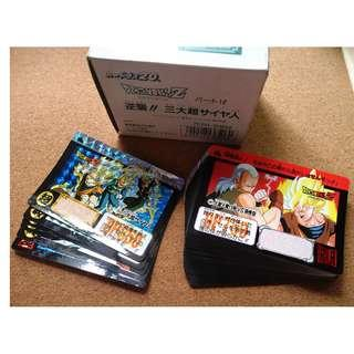 Dragonball carddass Hondan part 12 fullset (with box)