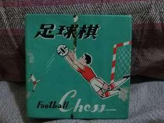 (懷舊系列) 足球棋一盒