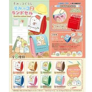 Re-ment 日本食玩 San-X Sumikko Gurashi SG School Bag 2 角落生物書包文具二 原盒8款 (全新未拆) Rement