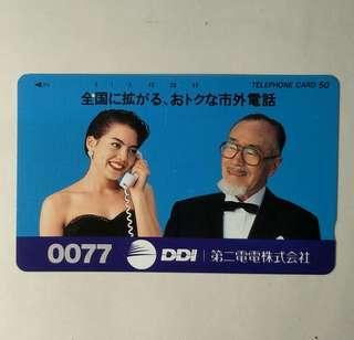 🚚 日本舊電話卡  0077