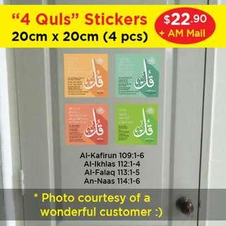 """Islamic Stickers """"4 Qul"""" - Surah Al-Kafirun / Al-Ikhlas / Al-Falaq / An-Naas. 20 x 20cm each. Not Sold Separately. Set of 4 stickers including Free Postage (AM Mail) for $22.90. I will give other free stickers to sweeten the deal, insyaAllah :)"""