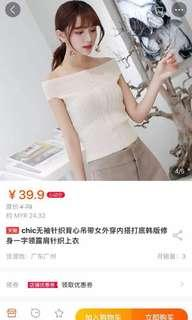 Off shoulder knitted top korean style