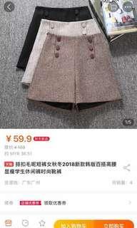 Khakis high waist korean style short pants