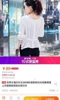 White long sleeve blouse back button