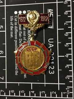 Soviet Medal 60 years of USSR 1982 #1 Authentic