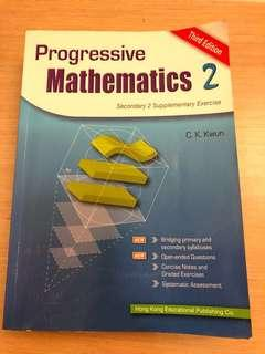 Maths (Progressive maths) (F.2) 數學練習