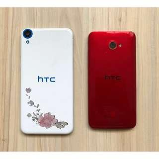 HTC 手機 Butterfly Red