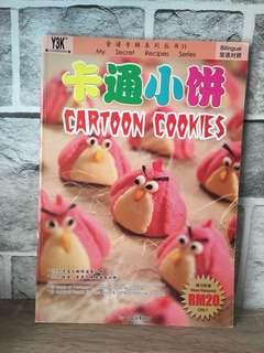 Cook Books Cartoon Cookies by Coco Kong