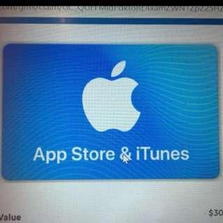 Itunes App Store $30 gift card
