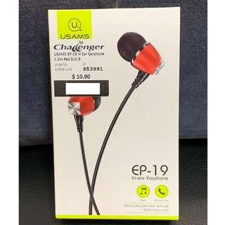 USAMS EP-19 In-Ear Heavy Bass Earphone - Red
