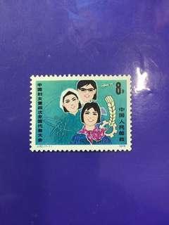 1978 J30 China Mint Single Stamp Set