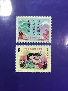 1978 J34 China Mint Stamp Set