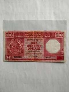 特別紀念日號碼鈔58年3月14日
