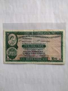 特別紀念日號碼鈔85年10月27日