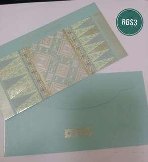 RB3 - 2015 RBS Bank Sampul Raya / Angpow packet