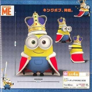 Minions Bob 模型