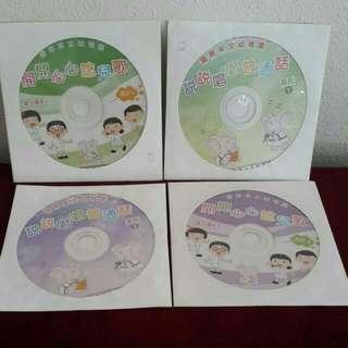 St 貓 K1 to K3 普通話CD x 9