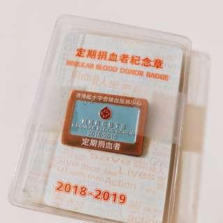 hk blood accessories 捐血救人 香港紅十字會 Hong Kong Red Cross